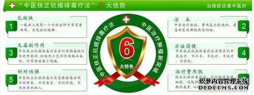 胸腹水常规_中国当代名医-大医精诚,创新为民—记中医主任医师冉明教授